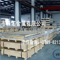 5754铝卷进口厂家