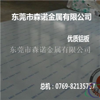 优质7075铝方管 7075铝方管价格