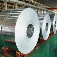 防腐保温用铝卷铝皮厂家