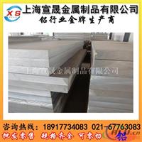 优质现货西南5A06铝镁合金板