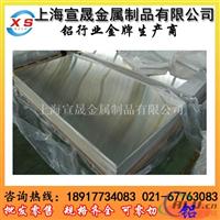 畅销国标6063铝合金板