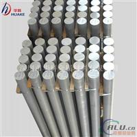 5554铝合金,美国变形铝及铝合金