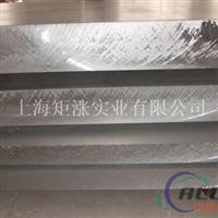 6181铝合金挤压材料