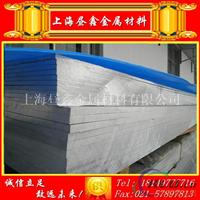 高强度LY12硬铝板 超厚2A12铝板可开板
