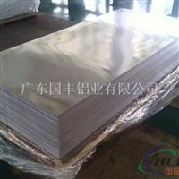 6061O态铝板价格