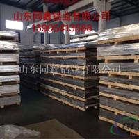 5083合金铝板 船板 铝板