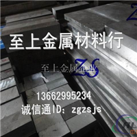 AA6082进口阳极氧化铝板