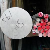 6061国标铝棒 6063氧化铝棒