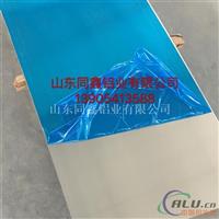 工业用纯铝板 1060铝板 铝板
