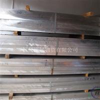 A5052h32铝板