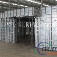 生产建筑铝合金模板,铝型材
