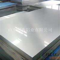 3004合金鋁板 鋁卷