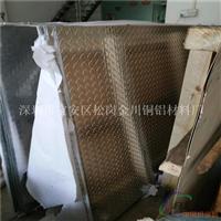1050铝板_1050花纹铝板(汽车防滑板)