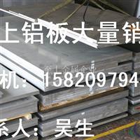 6061进口折弯铝板