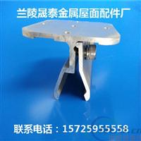 晟泰公司专供:铝镁锰板屋檐铝合金材质滴水片