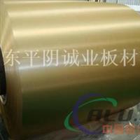 供应厂家供应彩涂铝板 铝卷