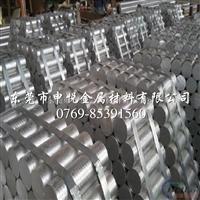 3003铝合金棒 耐高温铝合金板