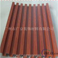 铝型材长城板凹凸长城板铝方通规格厂家