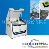 X光镀层仪器,测厚仪