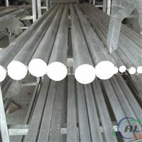 长期供应1060铝合金1060铝合金圆棒