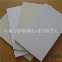 鋁塑板,鋁塑板厚度,鋁塑板材質