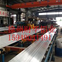 工业阳极氧化铝材,本色氧化