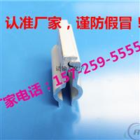 晟泰公司专供:65  430铝镁锰板抗风夹具