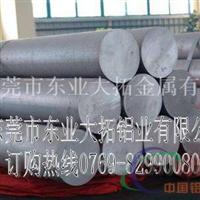 高强度2A06铝合金 超硬度2A06铝棒
