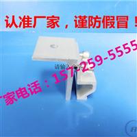 晟泰公司专供:屋面铝合金抗风夹具抗台风型