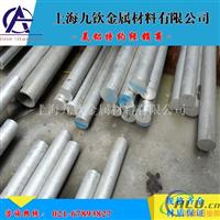 LF5铝合金板LF5铝合金棒现货齐全