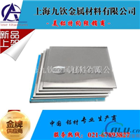 6063铝合金板价格LD31铝合金板