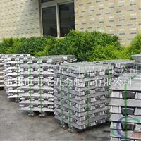 供应标准DC01压铸铝合金锭