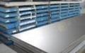销售正规型号【2014】铝板、铝棒