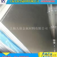 LF2铝合金板与LF2铝合金棒价格