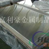 销售正规型号【5052】铝板、铝棒