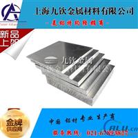 A6061铝合金板LD30铝合金板价格
