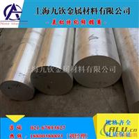 LF12铝合金棒与5A12铝合金棒区别