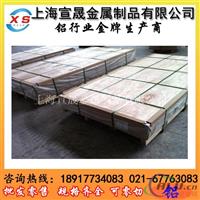 优质供应西南6063铝板