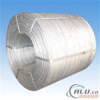 1060纯铝单丝化氧铝线