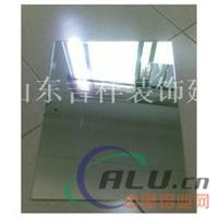 鏡面鋁塑板廠家傾情供應