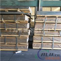原裝【6A02】鋁型材6063合金鋁板耐腐蝕性