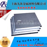 7A04铝合金板航空铝LC4铝合金板