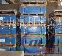 销售正规型号【6081】铝板、铝棒