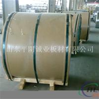 铝卷板保温铝卷防锈合金铝