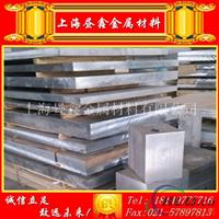 国标6063氧化铝板可切割