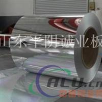 保温铝卷_保温铝卷供应商_保温铝卷批发市场