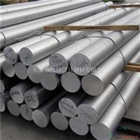 4A17铝合金4A17建筑用铝合金高强度铝合金板