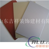 供應抗菌鋁塑板