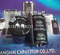 电容器450V680UF