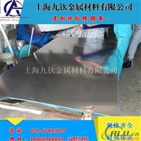 5A02铝合金板 5A02铝合金棒单价
